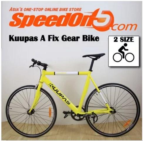 your nexxt bike