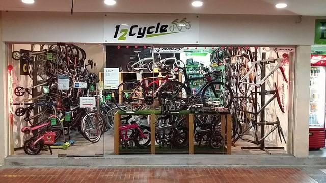 Crested Butte Bike Rentals