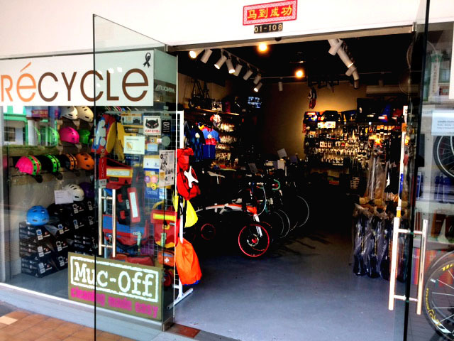 Motorcycle Accessories Shop Singapore