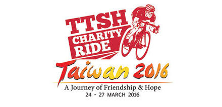 TTSH Charity Ride 2016