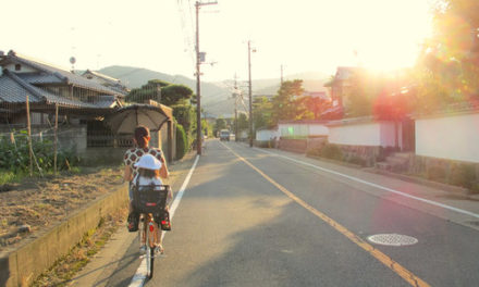 Gliding Through Kyoto On Two Wheels
