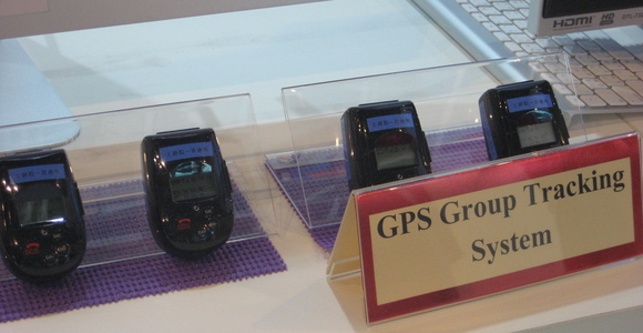 GPS Group Tracking System