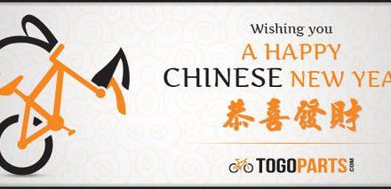 Wishing you a Happy & Prosperous Chinese New Year!