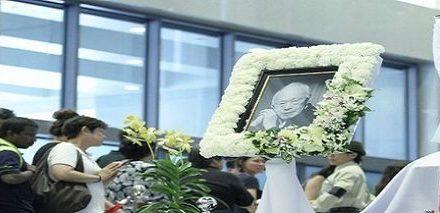 Passing Of Mr Lee Kuan Yew- Road Closures