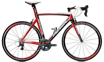 Merida Bikes: Background, Technology & Range