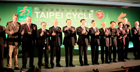 Taipei International Cycle Show 2012 Opening Ceremony