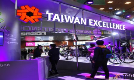 2014 Taipei Cycle Show Photo Story – All-terrain Bicycles and Parts