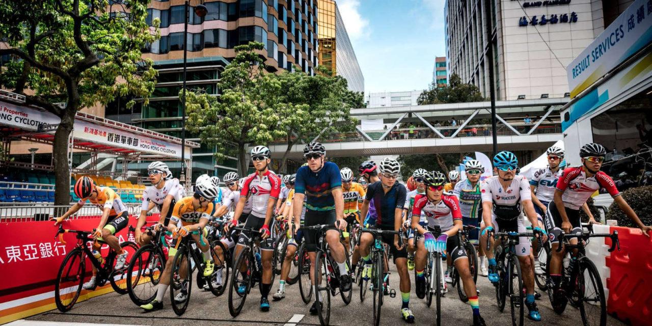 Sun Hung Kai Properties Hong Kong Cyclothon 2018