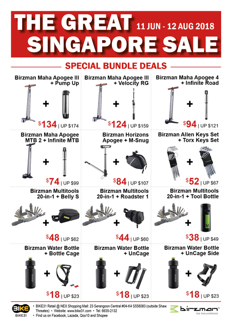BIKE31 GSS Sale 2018 (Birzman Pumps and Tools) - Page 3 (Bundle Deals)